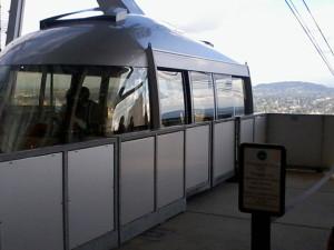 airtram3